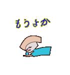 博多弁寿司太郎(個別スタンプ:31)