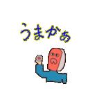 博多弁寿司太郎(個別スタンプ:32)