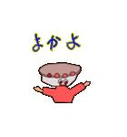 博多弁寿司太郎(個別スタンプ:33)