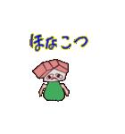 博多弁寿司太郎(個別スタンプ:34)