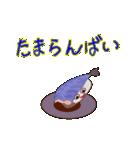 博多弁寿司太郎(個別スタンプ:35)