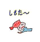 博多弁寿司太郎(個別スタンプ:36)