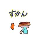 博多弁寿司太郎(個別スタンプ:37)