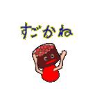博多弁寿司太郎(個別スタンプ:38)