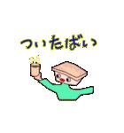 博多弁寿司太郎(個別スタンプ:40)
