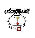 みちのくねこ6 ~時々気仙沼弁~(個別スタンプ:2)
