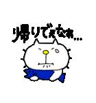 みちのくねこ6 ~時々気仙沼弁~(個別スタンプ:3)