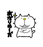 みちのくねこ6 ~時々気仙沼弁~(個別スタンプ:4)