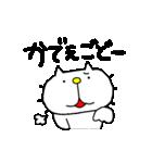 みちのくねこ6 ~時々気仙沼弁~(個別スタンプ:7)