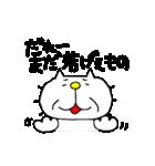 みちのくねこ6 ~時々気仙沼弁~(個別スタンプ:8)