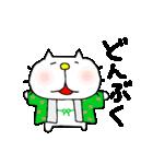みちのくねこ6 ~時々気仙沼弁~(個別スタンプ:13)
