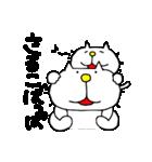 みちのくねこ6 ~時々気仙沼弁~(個別スタンプ:14)