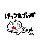 みちのくねこ6 ~時々気仙沼弁~(個別スタンプ:15)