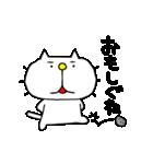 みちのくねこ6 ~時々気仙沼弁~(個別スタンプ:17)