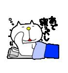 みちのくねこ6 ~時々気仙沼弁~(個別スタンプ:23)