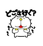みちのくねこ6 ~時々気仙沼弁~(個別スタンプ:25)
