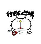 みちのくねこ6 ~時々気仙沼弁~(個別スタンプ:26)