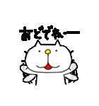 みちのくねこ6 ~時々気仙沼弁~(個別スタンプ:28)
