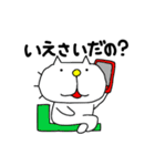 みちのくねこ6 ~時々気仙沼弁~(個別スタンプ:29)