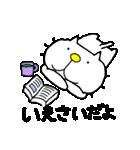 みちのくねこ6 ~時々気仙沼弁~(個別スタンプ:30)