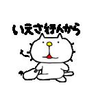 みちのくねこ6 ~時々気仙沼弁~(個別スタンプ:31)
