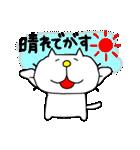 みちのくねこ6 ~時々気仙沼弁~(個別スタンプ:34)