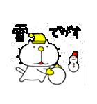 みちのくねこ6 ~時々気仙沼弁~(個別スタンプ:37)