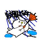 みちのくねこ6 ~時々気仙沼弁~(個別スタンプ:38)