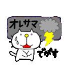 みちのくねこ6 ~時々気仙沼弁~(個別スタンプ:39)