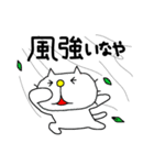 みちのくねこ6 ~時々気仙沼弁~(個別スタンプ:40)