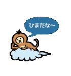 ゆるゆるモンキー(セリフ付き)(個別スタンプ:03)
