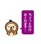 ゆるゆるモンキー(セリフ付き)(個別スタンプ:04)