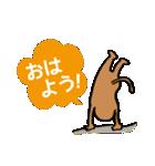ゆるゆるモンキー(セリフ付き)(個別スタンプ:05)