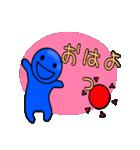 青いやつ7(看板付き)(個別スタンプ:01)