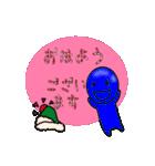 青いやつ7(看板付き)(個別スタンプ:02)