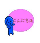 青いやつ7(看板付き)(個別スタンプ:04)