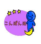 青いやつ7(看板付き)(個別スタンプ:05)