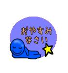 青いやつ7(看板付き)(個別スタンプ:06)