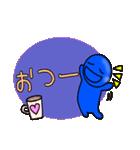 青いやつ7(看板付き)(個別スタンプ:07)