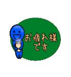 青いやつ7(看板付き)(個別スタンプ:08)