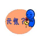 青いやつ7(看板付き)(個別スタンプ:09)