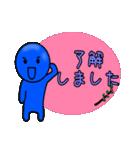 青いやつ7(看板付き)(個別スタンプ:10)