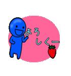 青いやつ7(看板付き)(個別スタンプ:11)