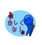 青いやつ7(看板付き)(個別スタンプ:12)