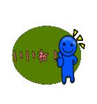 青いやつ7(看板付き)(個別スタンプ:13)