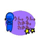 青いやつ7(看板付き)(個別スタンプ:15)