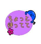 青いやつ7(看板付き)(個別スタンプ:16)