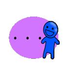 青いやつ7(看板付き)(個別スタンプ:17)