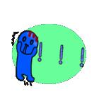 青いやつ7(看板付き)(個別スタンプ:18)