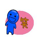 青いやつ7(看板付き)(個別スタンプ:19)